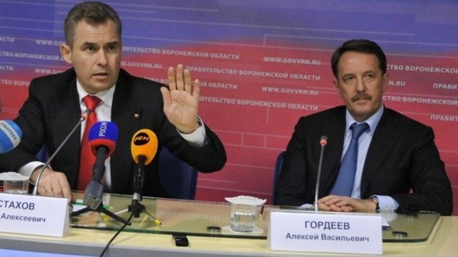 Астахов приезжал в Воронеж из-за нескольких жалоб