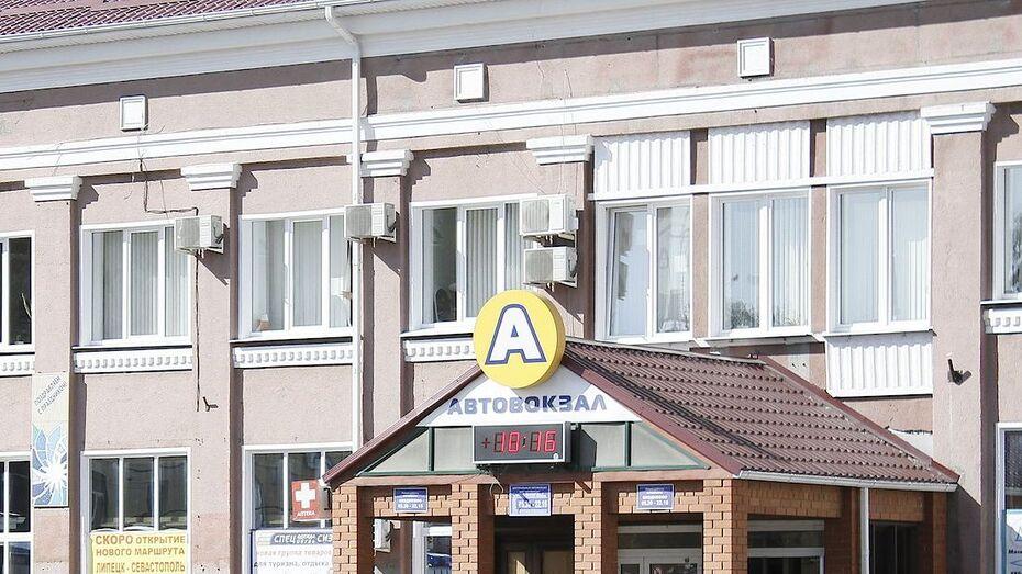 Власти Воронежской области продадут «туалет со свечами» у автовокзала на Московском проспекте