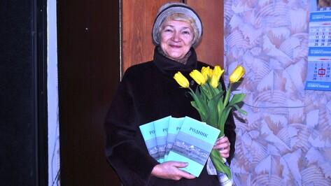 Лискинский литературный клуб издал сборник стихов «Родник»