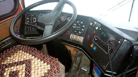 Бобровская прокуратура нашла нарушения в водительских медосмотрах