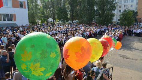 Опрос РИА «Воронеж». Нужны ли школьные линейки 1 сентября