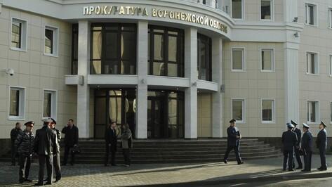 Сотрудники воронежской прокуратуры лишили полномочий члена Совета депутатов