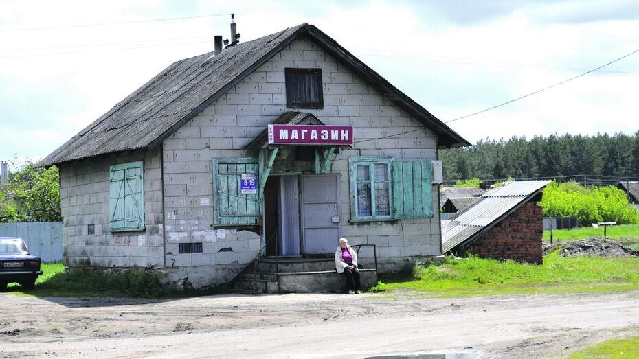 В лискинском селе закрыли магазин из-за торговли просроченными продуктами
