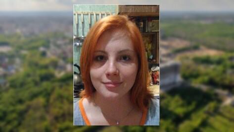 В Воронеже 18-летняя девушка пропала в День города