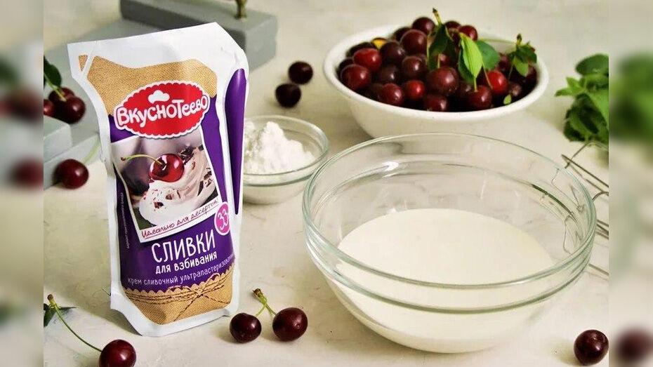 Молочный производитель рассказал воронежцам о секретах взбивания сливок 33%