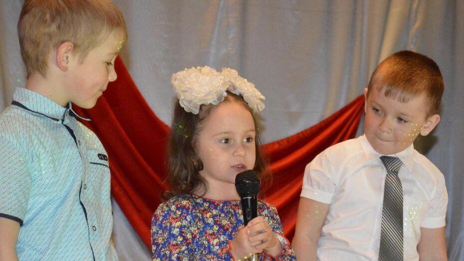 Терновские школьники собрали деньги на игрушки для детсада