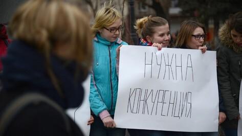 Ученые в Воронеже назвали губительными для России западные модели гражданского общества
