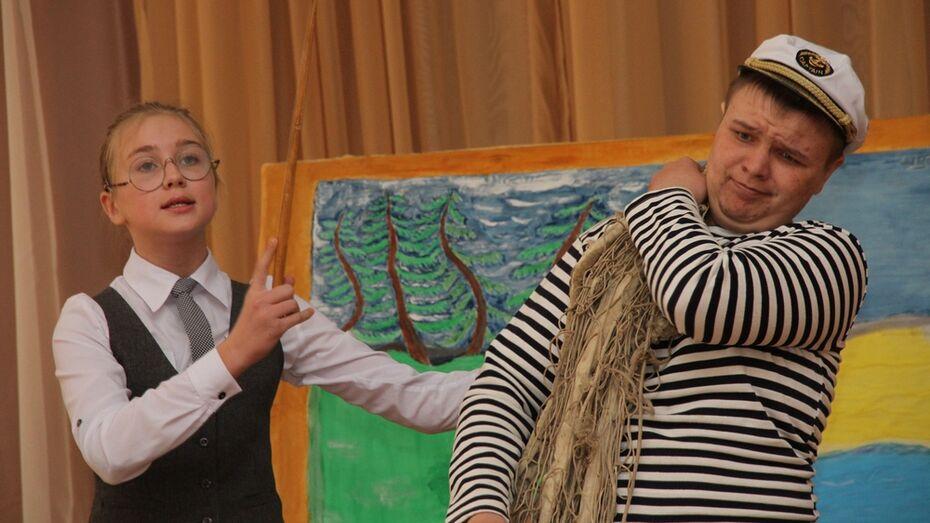 В Аннинском районе открылся фестиваль детских театральных коллективов