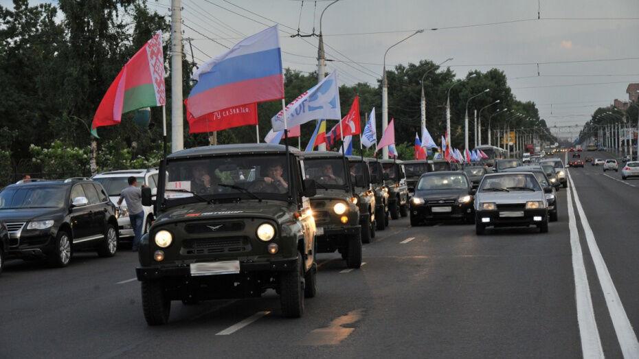 В День памяти и скорби в Воронеже пройдет автопробег по историческим местам