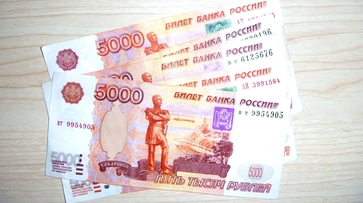 В Воронеже при попытке купить модную одежду арестовали фальшивомонетчиков