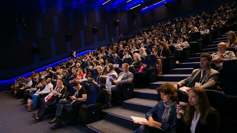 Более 3,5 тыс участников посетили «РИФ-Воронеж» в 2017 году