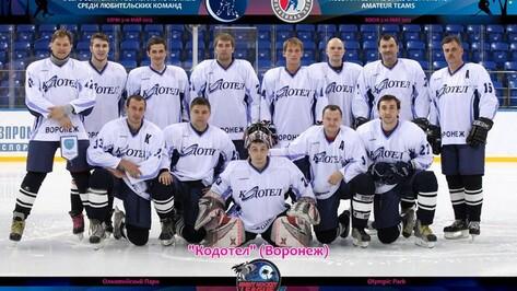 Воронежская любительская хоккейная команда сыграла на всероссийском фестивале в Сочи