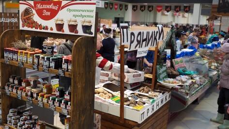 На Центральном рынке открылся «Новогодний базар»