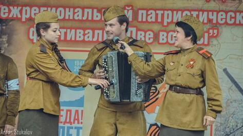 Патриотический фестиваль «Две войны» пройдет в Воронеже 5 июня