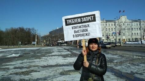 Воронежские зоозащитники провели акцию против контактных зоопарков