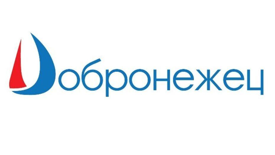 Воронежцев пригласили на конкурс «Добронежец»