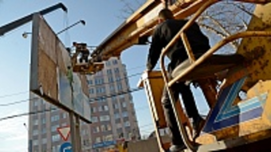 Мэрия Воронежа потратит более 5 млн рублей на демонтаж незаконной рекламы