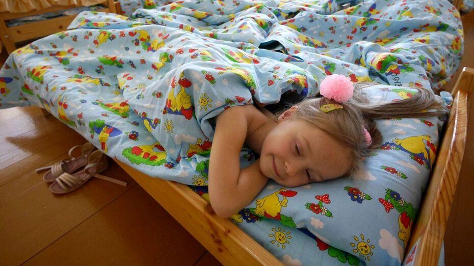 Воронежцев обучат здоровому сну и проверят на его расстройства