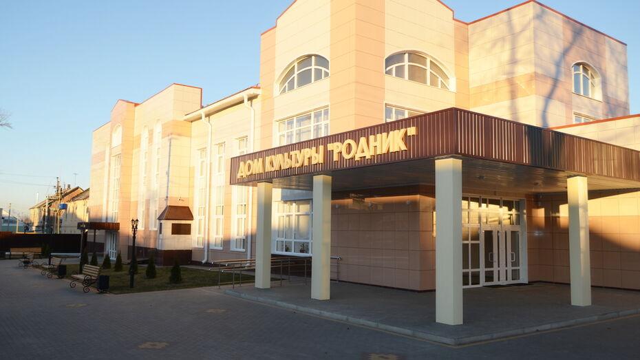 Дом культуры построили в бутурлиновском поселке Нижний Кисляй