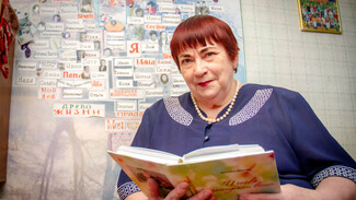 Учитель навеки. Как сложилась судьба родившейся в оккупации жительницы Воронежской области