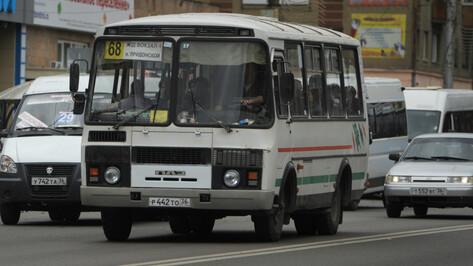 С 1 августа в Воронеже изменится маршрут №88А
