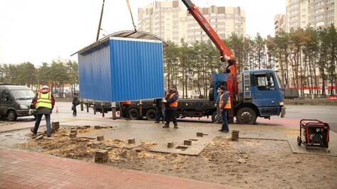 В Воронеже перенесут остановку «Областная больница»