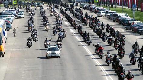 10 мая по Воронежу проедет колонна из четырехсот мотоциклов, скутеров и квадроциклов
