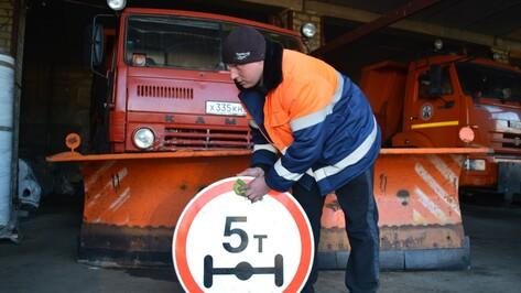Нижнедевицкие дорожники ограничат нагрузку на региональные магистрали