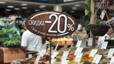 Воронежский Центральный рынок объявил скидку в 20%
