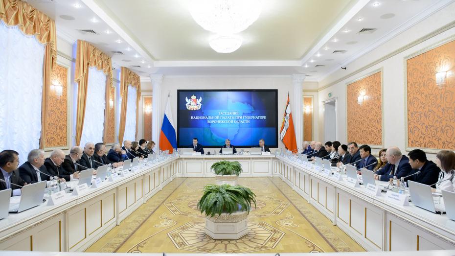 В Воронеже прошло заседание Нацпалаты при губернаторе