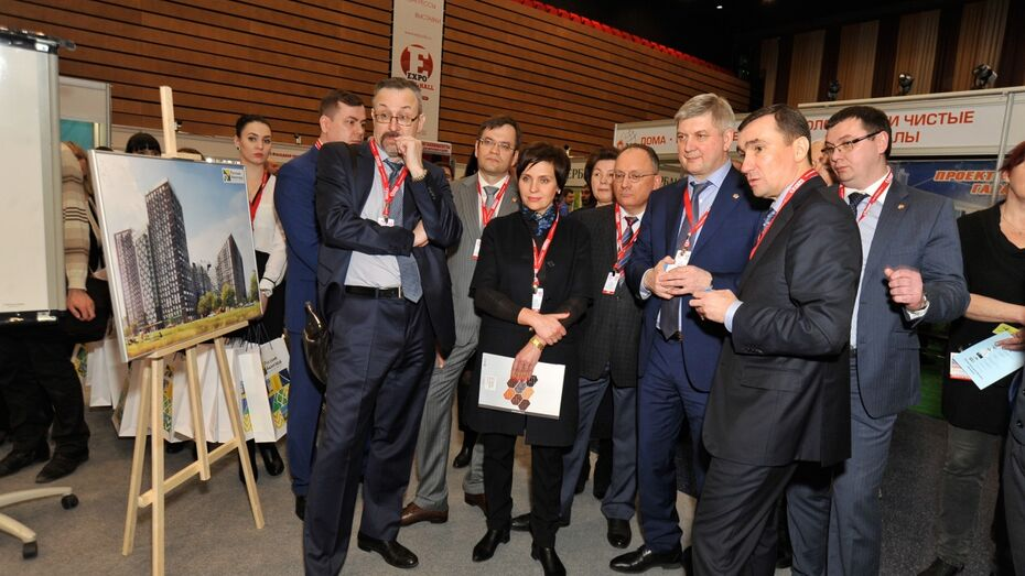 На форуме «Воронеж Build» оценили перспективы жилищного строительства