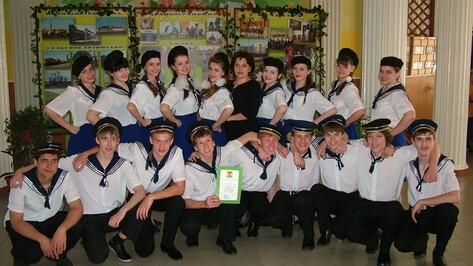 Эртильский танцевальный коллектив победил во Всероссийском конкурсе «Музыкальные звездочки России»