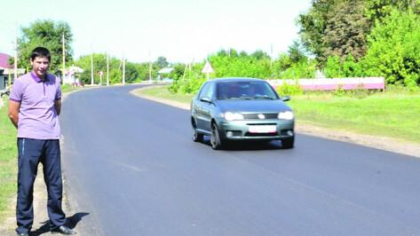 В поселении Грибановского района положили более 3 км асфальта