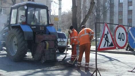 Власти Воронежа назвали участки дорожного ремонта на 17 сентября