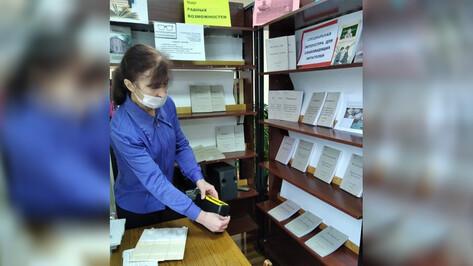 В Верхнемамонскую библиотеку поступил тифлоплеер
