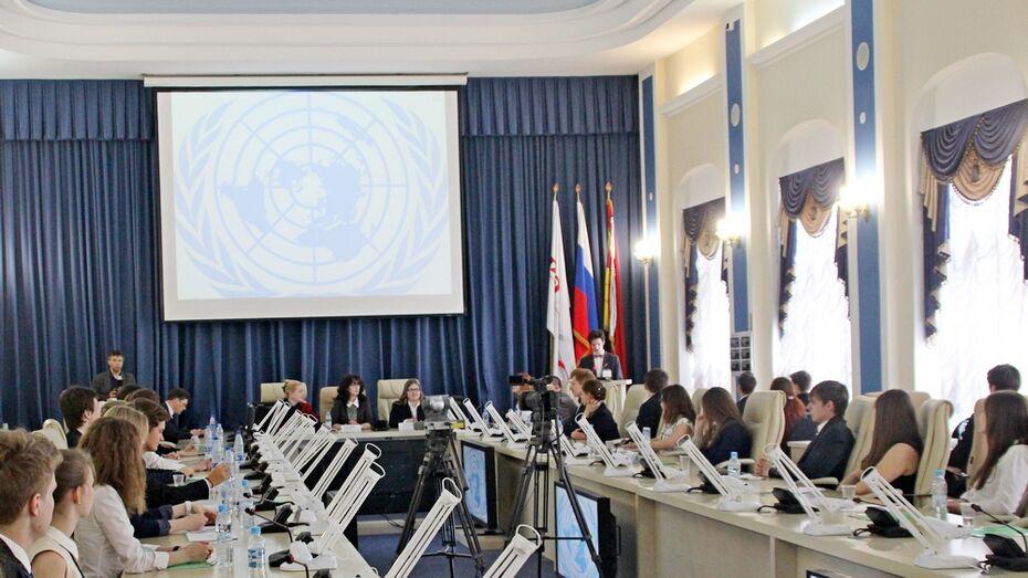 В Воронеже открылась сессия школьной модели ООН