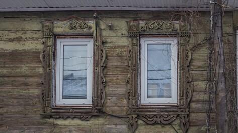 Воронежские волонтеры восстановят старинный дом №20 на Таранченко