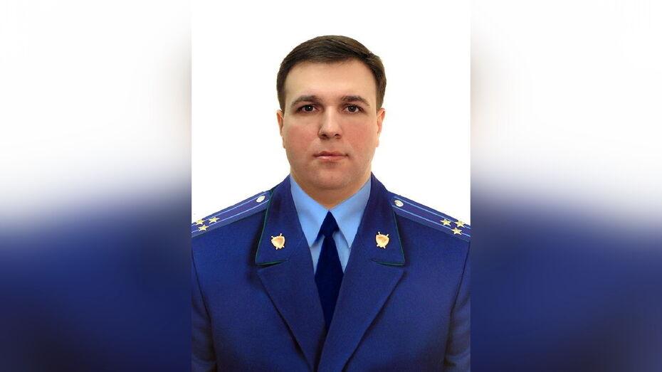 Прокурор Центрального района Воронежа перешел на руководящий пост в Пензенской области