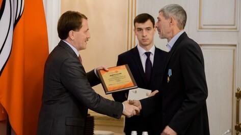 Победители воронежского конкурса «Золотые руки» получили награды от губернатора