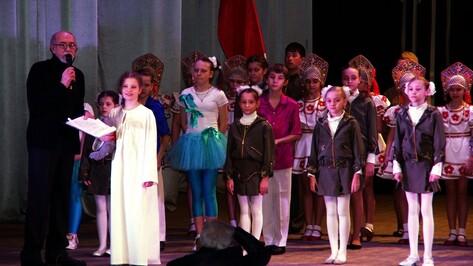 Каширскую школьницу наградили за участие в концерте «212»