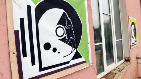 Фестиваль культуры и науки  «Карл. Фест» пройдет в воронежском сквере