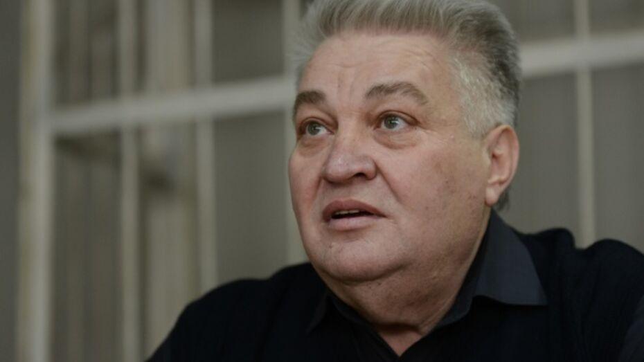 Александр Трубников попросил воронежский суд об освобождении по болезни