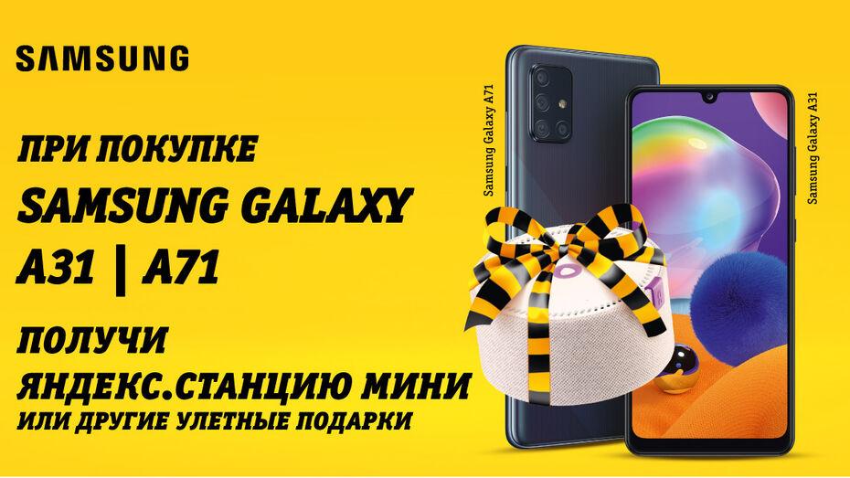 Гид по подаркам к 8 Марта: скидки на Samsung плюс «Яндекс.Станция Мини»