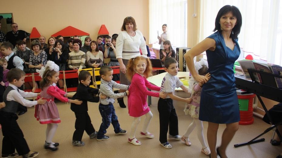 В ольховатском селе открыли дошкольную группу в местной школе