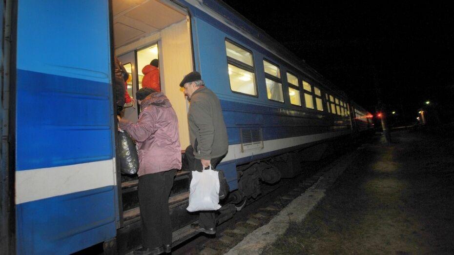 Утренняя электричка из Латной в Воронеж сохранится