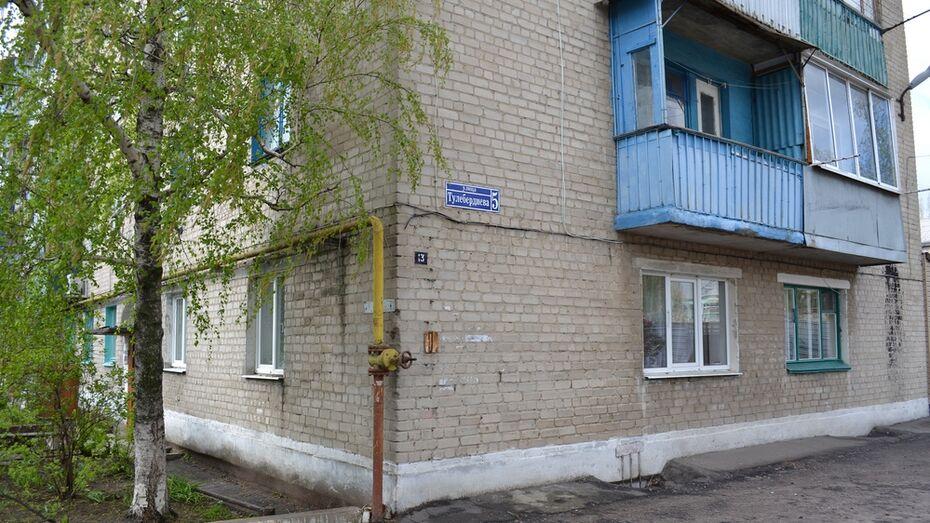В Лисках коммунальное предприятие оштрафовали на 80 тыс. рублей