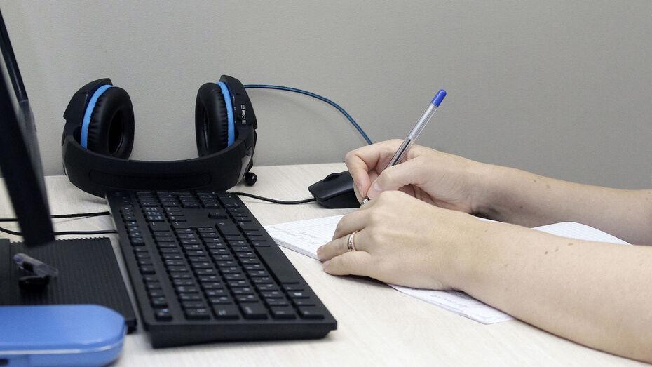 Воронежцев позвали на третий этап федерального конкурса авторских работ
