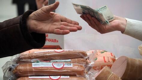 Условия жизни в Воронежской области высоко оценили 25% горожан