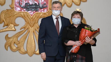В правительстве Воронежской области наградили лучших аграриев