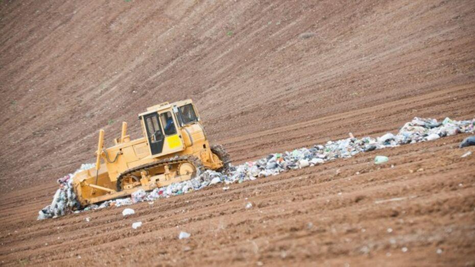 В Воронеже директора полигона твердых отходов подозревают в мошенничестве на 22 миллиона рублей